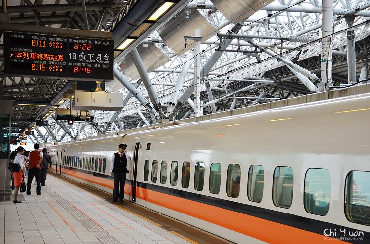 [臺北─臺中]奔馳高鐵。翻轉城市間的輕旅行 @ 奇緣童話。旅行誌 :: 痞客邦