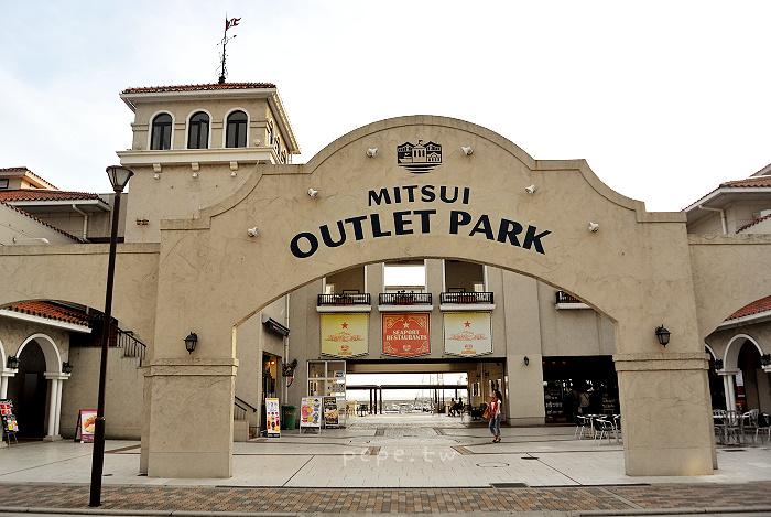 三井 MITSUI OUTLET PARK MARINE PIA KOBE/海濱的outlet‧神戶 - pepe 的意思 意私 意識
