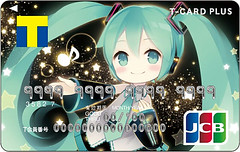 """Miku T card 4 • <a style=""""font-size:0.8em;"""" href=""""http://www.flickr.com/photos/66379360@N02/9054158889/"""" target=""""_blank"""">View on Flickr</a>"""