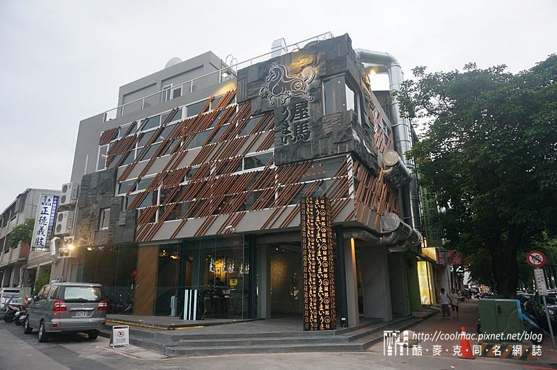 [臺中]屋馬燒肉町中港店-生意好到沒空接電話訂位要趁早|酷麥克同名網誌