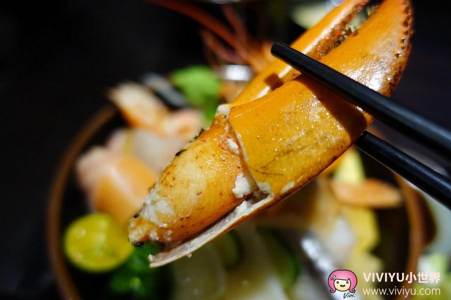 八坂丼屋,桃園美食,桃園遠百,生魚片丼,遠東百貨 @VIVIYU小世界