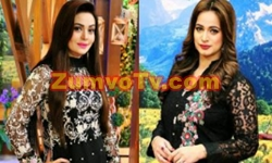 Jago Pakistan Jago 30th November 2016 Full Morning Show by Hum Tv