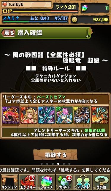 20130709002633