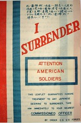 WWII leaflet, 29 J 6, for Japanese soldier in ...