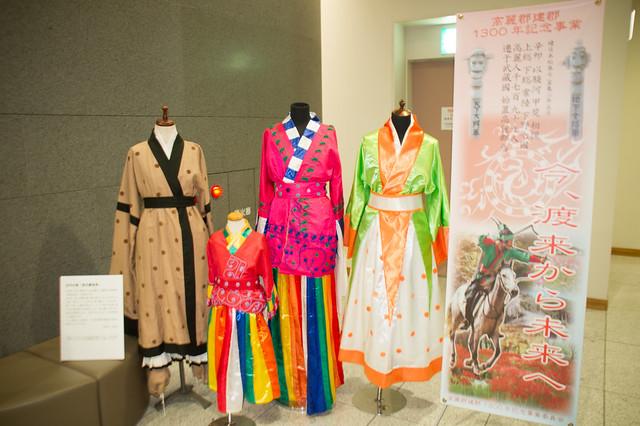 高麗神社から見る日韓(韓日)交流史