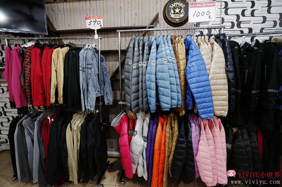 AIRWALK,Earl Jean,IBS,Lee Cooper,Sweet Camel,宜蘭特賣會,秋冬特賣會,高砂紡織 @VIVIYU小世界