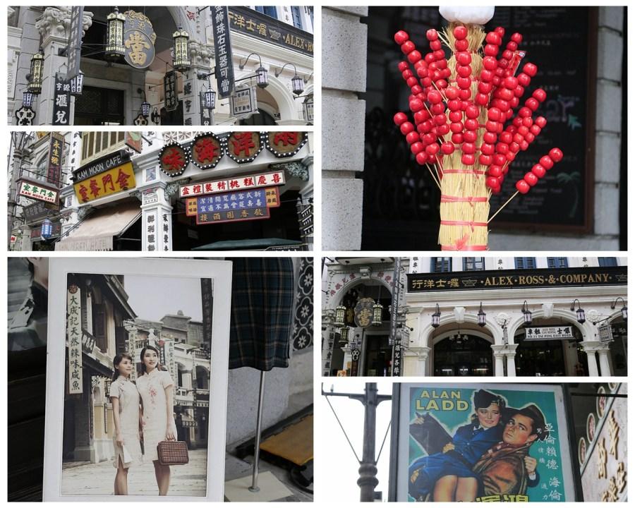 中國旅遊,中國景點,海南島,海南必訪,海口,海口景點,馮小剛,馮小剛電影公社 @VIVIYU小世界