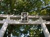 Photo:20131013_302 Yuzuruha-Jinjya shrine, Mikge, Hgashi-Nada, Kobe-shi, Hyogo, JP | 弓弦羽神社(ゆづるはじんじゃ),兵庫県神戸市東灘区御影 By