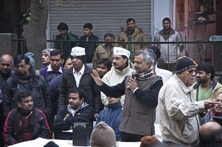 AAP Meeting (on water supply) in Arjun Nagar, ...