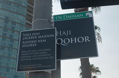 Haji Qohor