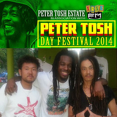 "Peter Tosh Day 2014 • <a style=""font-size:0.8em;"" href=""http://www.flickr.com/photos/92212223@N07/12815948425/"" target=""_blank"">View on Flickr</a>"