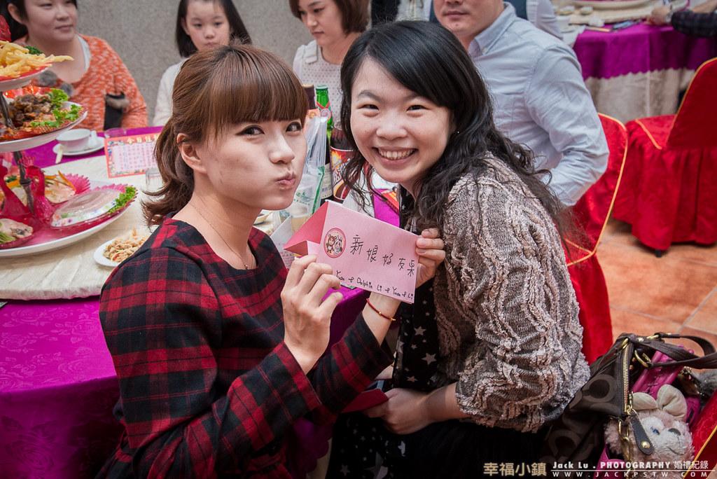 wedding-ceremony-tw-Chishan-18