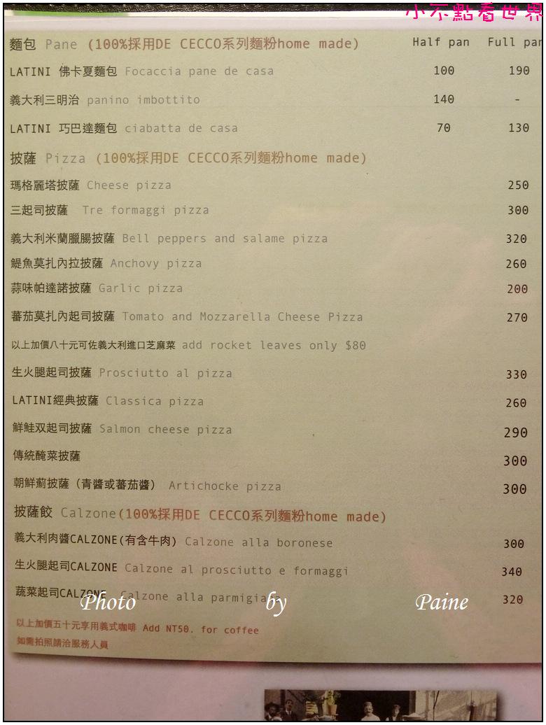 [桃園]藝文特區義式料理‧Bistrot Latini 義大利小館 - 小不點看世界★Paine吃玩世界旅遊趣