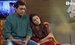 Shehrnaz Episode 5 Promo Full by Urdu1 Aired on 23rd November 2016