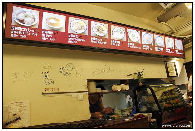 台北,台南美食,東門站,美食 @VIVIYU小世界