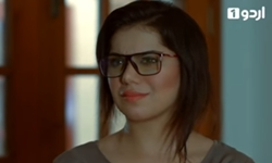 Ahsas Episode 7 Full by Urdu1 Aired on 29th November 2016