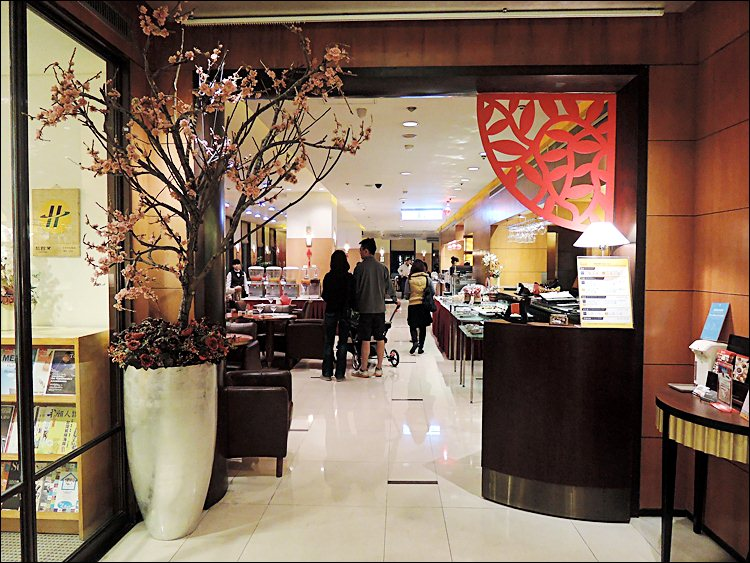 永豐棧酒店風尚西餐廳