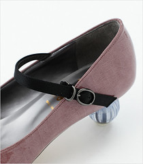 "Mado pumps 12 • <a style=""font-size:0.8em;"" href=""http://www.flickr.com/photos/66379360@N02/9056298904/"" target=""_blank"">View on Flickr</a>"