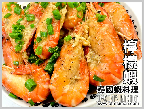家常炒蝦子料理食譜|料理 - 綠蟲網 - BidWiperShare.com