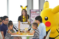 """Pikachu Maid 4 • <a style=""""font-size:0.8em;"""" href=""""http://www.flickr.com/photos/66379360@N02/14951429418/"""" target=""""_blank"""">View on Flickr</a>"""