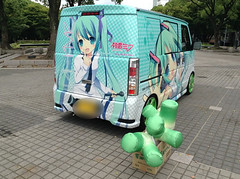 """Itasha WCS 15 • <a style=""""font-size:0.8em;"""" href=""""http://www.flickr.com/photos/66379360@N02/14933804846/"""" target=""""_blank"""">View on Flickr</a>"""
