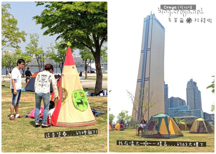 【20140921】| 去首爾放韓假| 怎麼遊汝矣島漢江公園?介紹你這款-跑步,快又有趣! 07.jpg