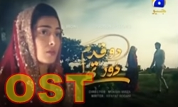 Do Qadam Dur Thay Drama Title Song Full by Geo Tv Aired on 2nd December 2016