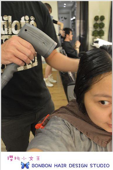 [臺北]BONBON HAIR DESIGN STUDIO。結構式護髮讓髮絲滑順持久 @ *.:。 *゚'櫻桃小女王'゚* 。:.* :: 痞客邦