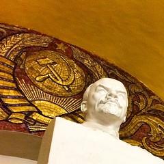 Lenin Metro