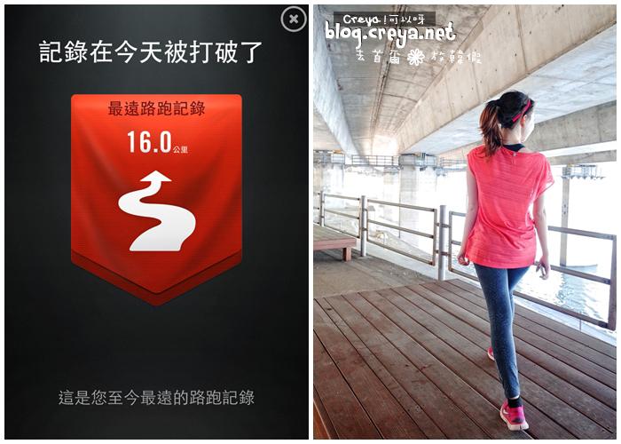 【20140921】| 去首爾放韓假| 怎麼遊汝矣島漢江公園?介紹你這款-跑步,快又有趣! 05.jpg