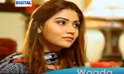 Waada Episode 3 Full by Ary Digital Aired on 23rd November 2016