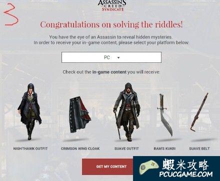 刺客教條 梟雄 免費套裝DLC序號+領取方法 | 蝦米攻略網