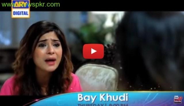 Bekhudi Episode 3 Promo Full by Ary Digital Aired on 24th November 2016