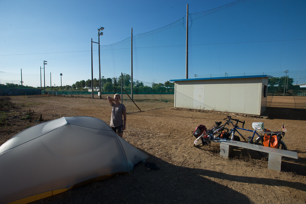 Baseball campsite