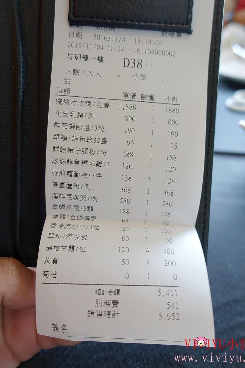 [台中.美食]与玥樓頂級粵菜餐廳.高單價餐廳~窯烤片皮鴨.皮脆又酥 @VIVIYU小世界