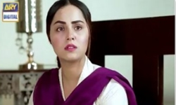 Rishta Anjana Sa Episode 85 Full by Ary Digital Aired on 2nd December 2016