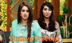 Jago Pakistan Jago 29th November 2016 Full Morning Show by Hum Tv