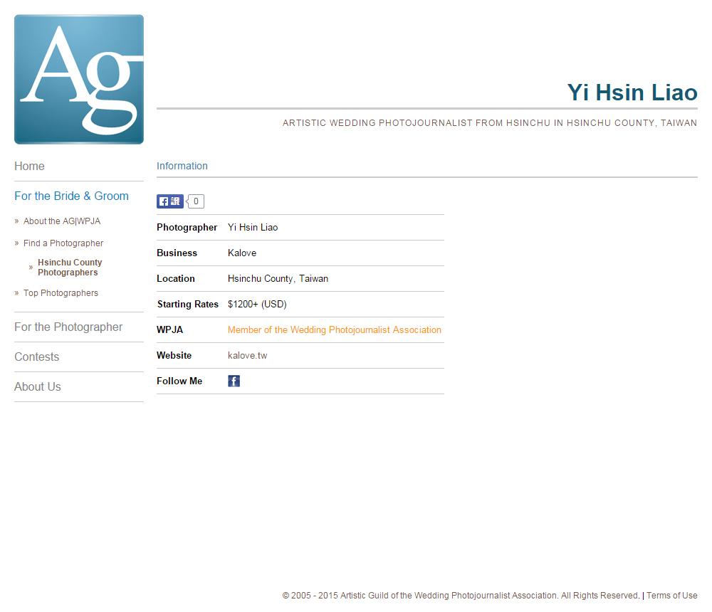 agwpja,web_AGWPJA_2