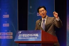 Dr. Hyun Jin Moon giving his keynote speech