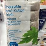 "Disposable Men's Briefs <a style=""margin-left:10px; font-size:0.8em;"" href=""http://www.flickr.com/photos/36521966868@N01/23761632000/"" target=""_blank"">@flickr</a>"