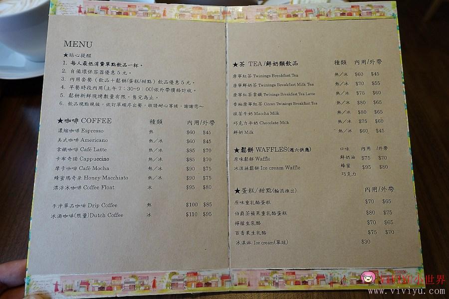 mini cafe,桃園咖啡,桃園美食,武陵高中 @VIVIYU小世界