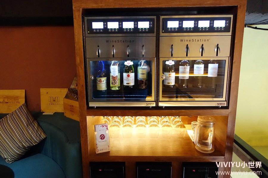 Maple Maple Café,台北咖啡,台北美食,咖啡店,捷運永春站,鹹派 @VIVIYU小世界