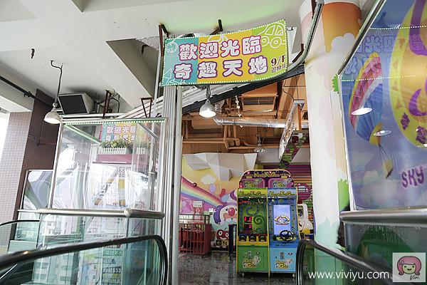 美食,西九龍,西九龍中心,西九龍天地,香港,香港美食,香港購物 @VIVIYU小世界