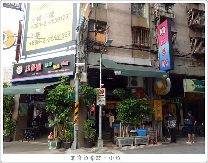 台北-三多屋-隔壁的脆皮甜甜圈