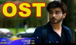 Khuda Aur Mohabbat Season 2 Title Song Full by Geo Tv Aired on 28th November 2016