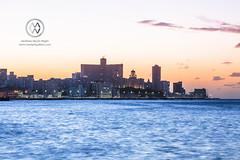 New Havana as seen from the Malecon baordwalk.