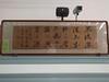 Photo:Abashiri Prison Museum By