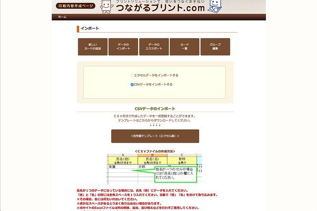 スクリーンショット 2015-11-30 23.31.25