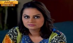 Bad Gumaan Episode 51 Full by Hum Tv Aired on 30th November 2016