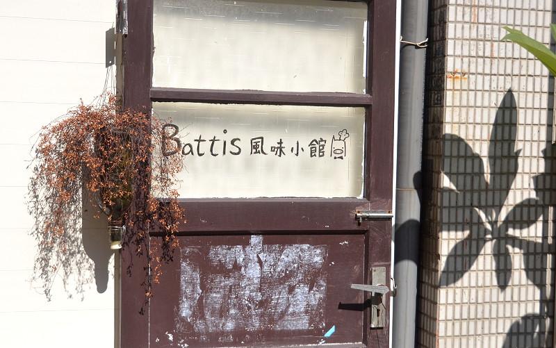 BATTIS